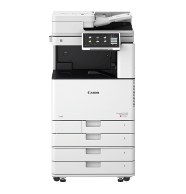 images/photos_produits/MFP/DXC3700/DX_C3700.png
